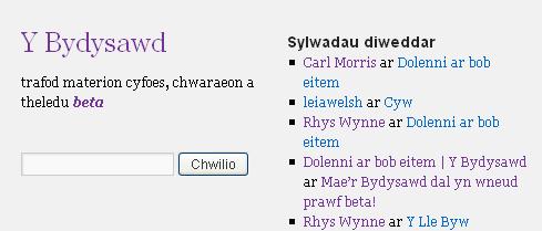 Y Bydysawd