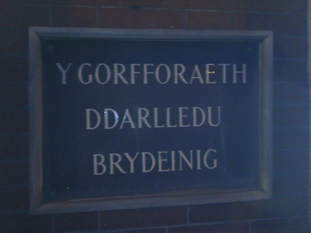 y-gorfforaeth-ddarlledu-brydeinig